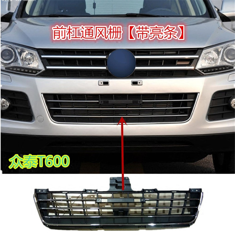 ABS Front bumper under grid front bumper ventilation grille with bright strip for Zotye T600 2014 2015 Car styling automobile car styling accessories chromium 2014 17 modified bumper grille trim strip grid decorative bright for toyota vios