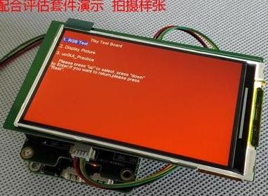 SUPER PROMO) IPS 3 5 Inch 49PIN 16M TFT LCD Screen With