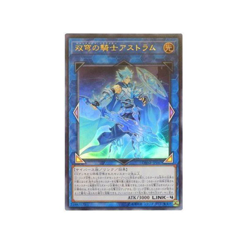 YU GI OH UR/UTR/SER/20SER Knight Of The Doubles Astram 1008Card Kids Toy Gift