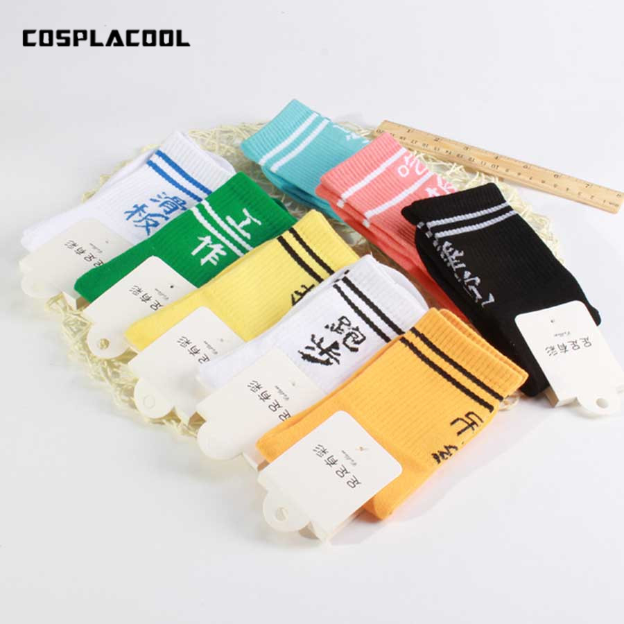 [COSPLACOOL] Harajuku Japan Korean style Meias Couple   Socks   Fashion Trend Two Striped Life Chinese Character   Socks   Calcetines