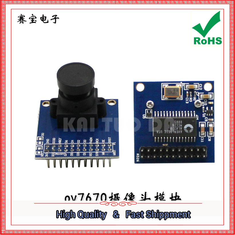 Free Shipping 1pcs Ov7670 camera module with AL422 FIFO with LD0 with source crystal board C4B4