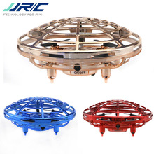 New Shape JJRC HXB-003R Infrared Sensing Control Altitude Hold Mode Mini RC Drone Quadcopter RTF Blue Gold Red