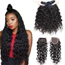 Yavida Hair Water Wave Bundles With
