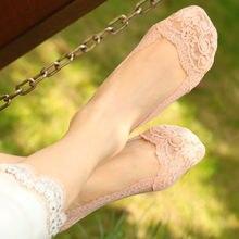 Горячая Распродажа + сексуальные женские носки невидимые кружевные