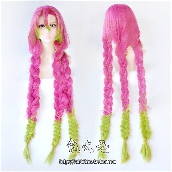 Demon Slayer Kimetsu no Yaiba Koi Bashira Kanroji Mitsuri Cosplay Hair Wig Sun