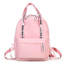 Women Bag Large Capacity Backpack Women Preppy School Bags For Teenagers Female Nylon Travel Bags Girl Bowknot Backpack Mochilas все цены