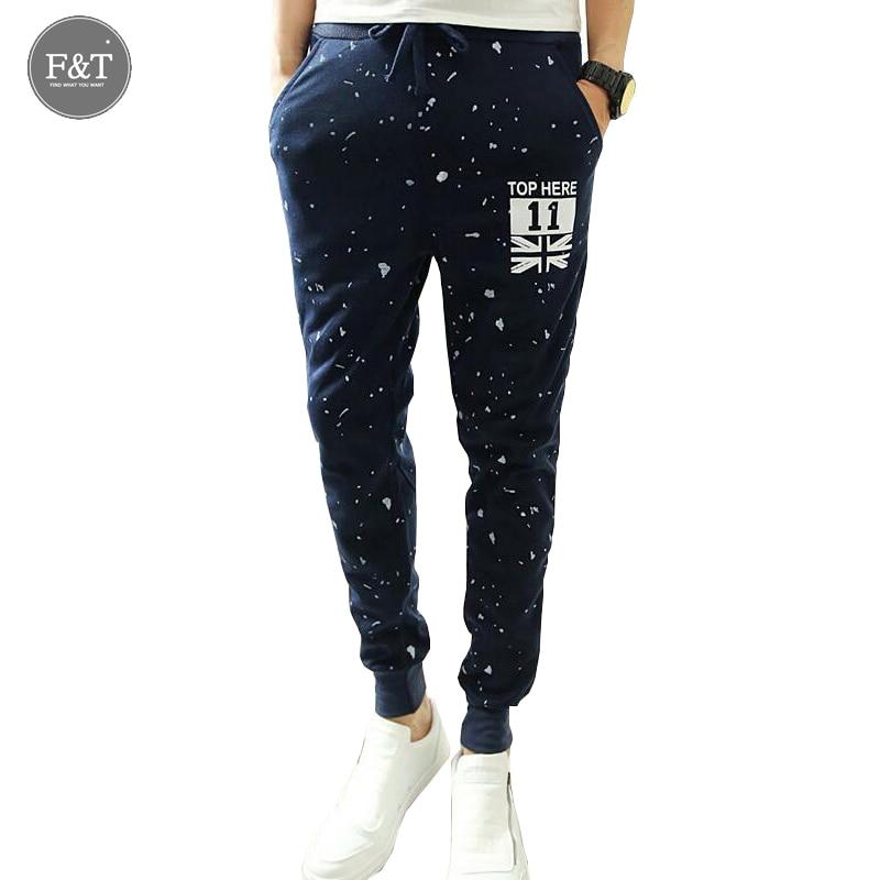 2016 New Fashion Spring Hip Hop Men Pants Sports Casual Sweatpants Men