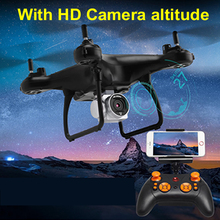 Impulls S101 RC Drone With HD Camera UAV Aerial Photography Wifi FPV Real-time blit With Altitude Hold Toys For Childrens FSWB
