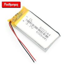 Polymer battery 600 mah 37 V 602244 smart home MP3 speakers Li-ion battery for dvdGPSmp3mp4mp5 cell phonespeaker