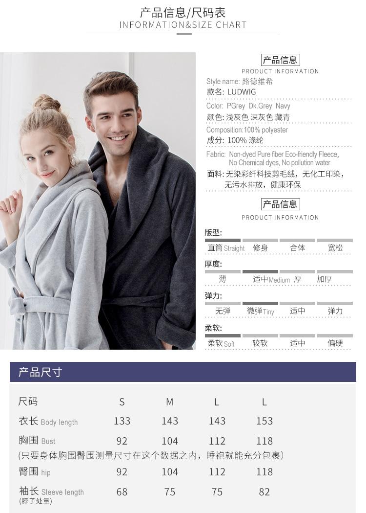 Womens pajamas Avon: customer feedback, models and fabric composition