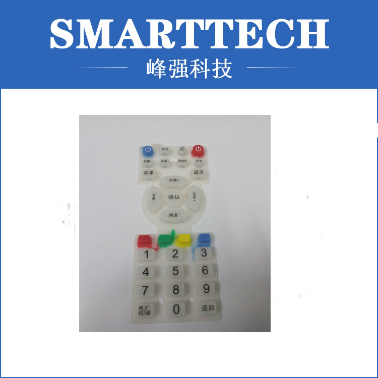 silicone rubber TV remote control , rubber injection molding