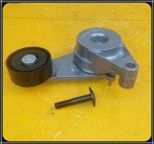 TENSIONER ASSEMBLY for Hyundai Sonata YF i45 KIA Optima K5 #25281-2E000 VKM65095