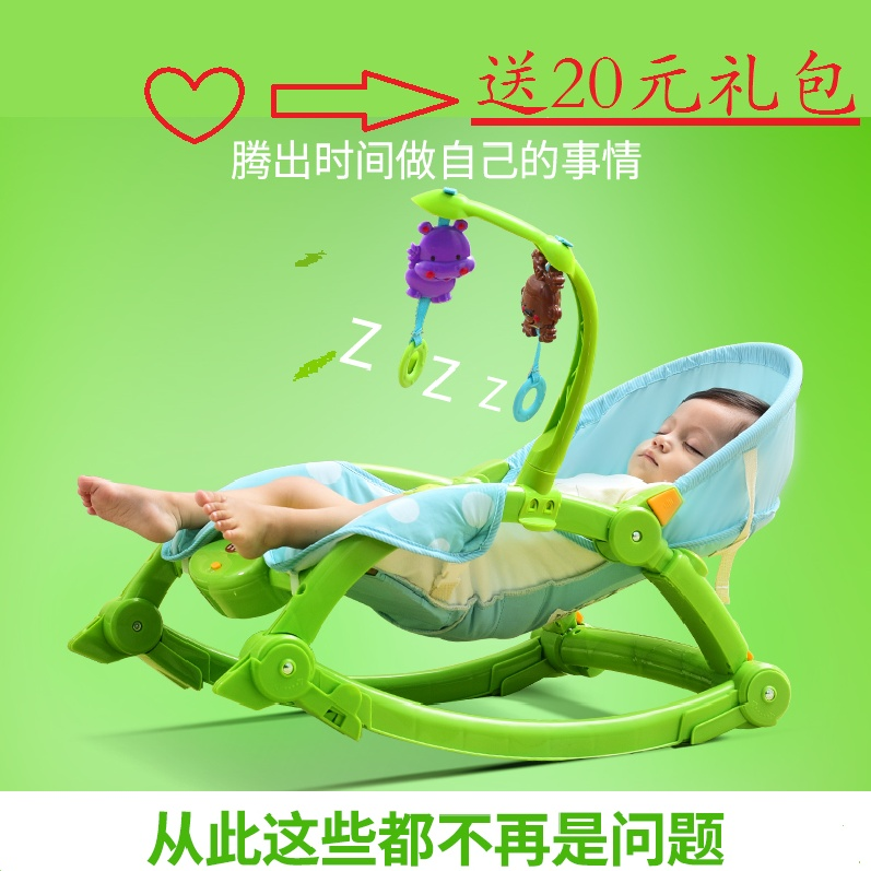 Emperorship baby cradle chair bb electric rocking chair baden newborn belt