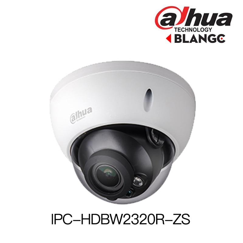 Dahua IPC-HDBW2320R-ZS 3MP IR Dome Network IP Camera 2.7~12mm Motorized Varifocal Lens Up to 30m IR Night Version IP67 IK10 PoE dahua 3mp ir waterproof