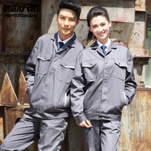 Long-sleeve work put on tooling autumn and winter clothes male work sporting