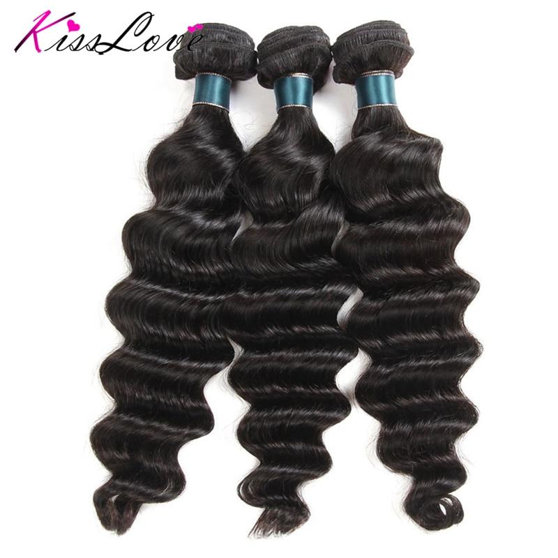 Baiser amour cheveux brésiliens paquets lâche vague profonde 3 paquets de cheveux 3 pièces paquet cheveux extension clip humide et ondulé