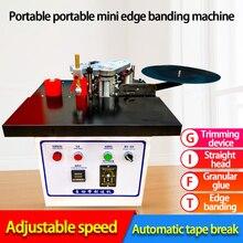 Автоматическая маленькая машина для обрезки кромок мебельная кромкооблицовочная машина прямой кривой кромкооблицовочный инструмент