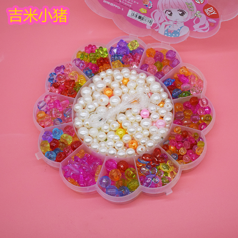 2019 Crystal Beads Toys For Children Girl Gifts Box DIY Lacing Toy Round Imitation Pearls Jewelry Bead Creativity Material Toy
