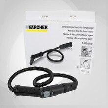 1 шт. применимый пароочиститель karcher SC1 аксессуар SC1 стандартный аксессуар шланг расширение пароочиститель части