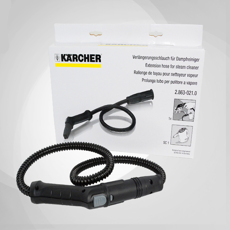 1pcs Applicable karcher steam cleaner SC1 accessory SC1 standard accessory hose extension Steam Cleaner Parts цена