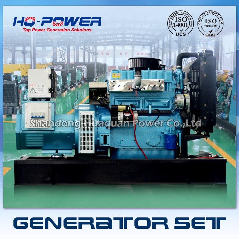 Дизельный генератор 30 37.5