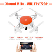 New Arrival Xiaomi MiTu WiFi FPV With 720P HD Camera Multi-Machine Infrared Battle Mini RC Drone Quadcopter BNF Phone Control