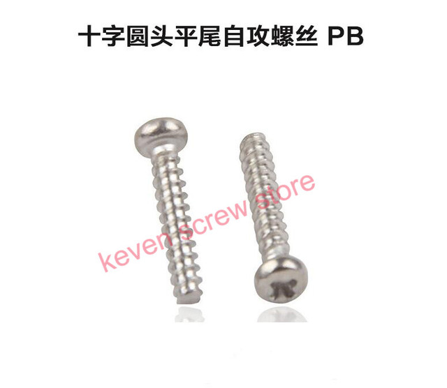 100pcs PB 1 4x3 round head micro Phillips self tapping screws PB screw  ,Small pan head screws,304 stainless steel-in Screws from Home Improvement  on