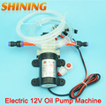 Portable Crocodie Clip DC 12V Engine Oil Extractor Change Pump Engine Oil Diesel Suction Pump Extractor Transfer Set