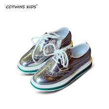 2016 new autumn children pu leather sneakers baby boys platform sneakers for kids brand shoes girls fashion walking sneakers