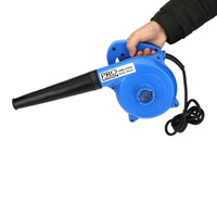 UMS C002 Portable Hand Operated Electric Blower Air Blower For Cleaning Computer Dust Soplador