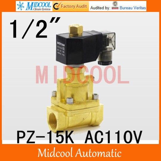 High temperature steam brass solenoid valve AC110V port 1/2steam type normal open type pz-15k