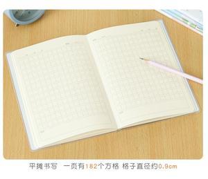 Image 5 - 5 шт., книжка с китайскими иероглифами, 15 х21 см