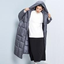 LYNETTE S CHINOISERIE Winter Original Design Women Ultra Loose Ultra Long Hooded White Duck Down Jackets