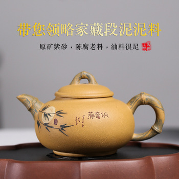wall are recommended in chapter undressed ore section of mud on the xiaoxiang 210 ml of mud painting the teapot tea set