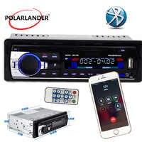 ¡Envío gratis! Reproductor estéreo de Radio para coche con Bluetooth incorporado y micrófono AUX-IN de teléfono MP3 para Iphone 12V Audio para coche Auto 2014 nuevo