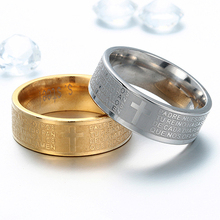 Men's Stylish 3D Holy Scripture Cross Titanium Steel Wide Band Ring Jewelry