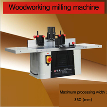 Woodworking Milling Machine Small folding machine Desktop trimming  Electric wood milling Flip-chip engraving machine JMR-40