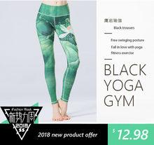 cca1a45355ddf Women High Waist Yoga Legging Sports Tight Fitness Pants Slim Running  Leggings Sport Trousers Lady 2018 Flower Printed Pants