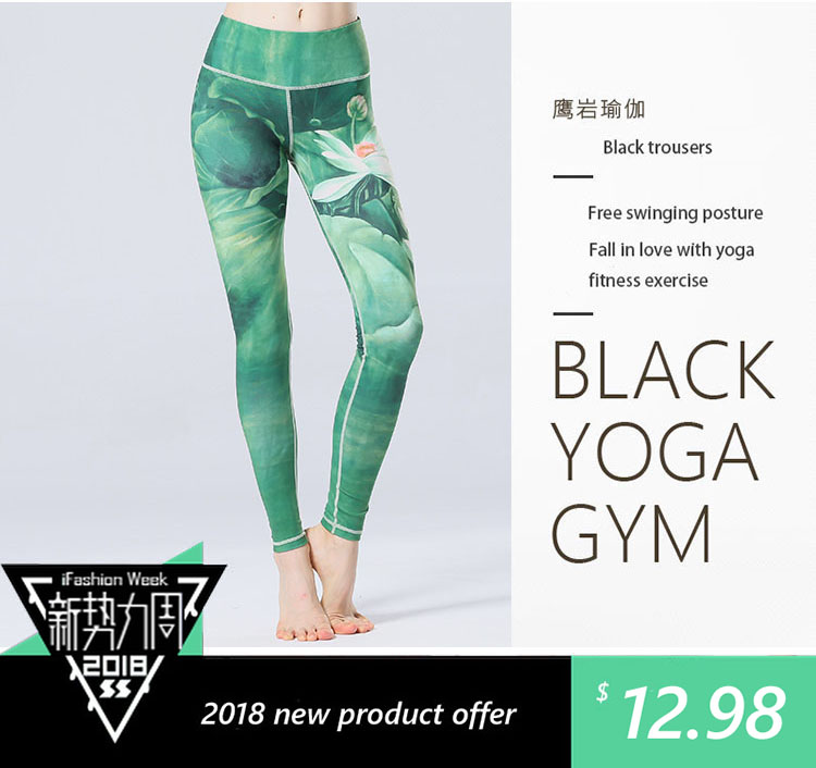 Women High Waist Yoga Legging Sports Tight Fitness Pants Slim Running Leggings Sport Trousers Lady 2018 Flower Printed Pants chic high waist hit color sport pants for women