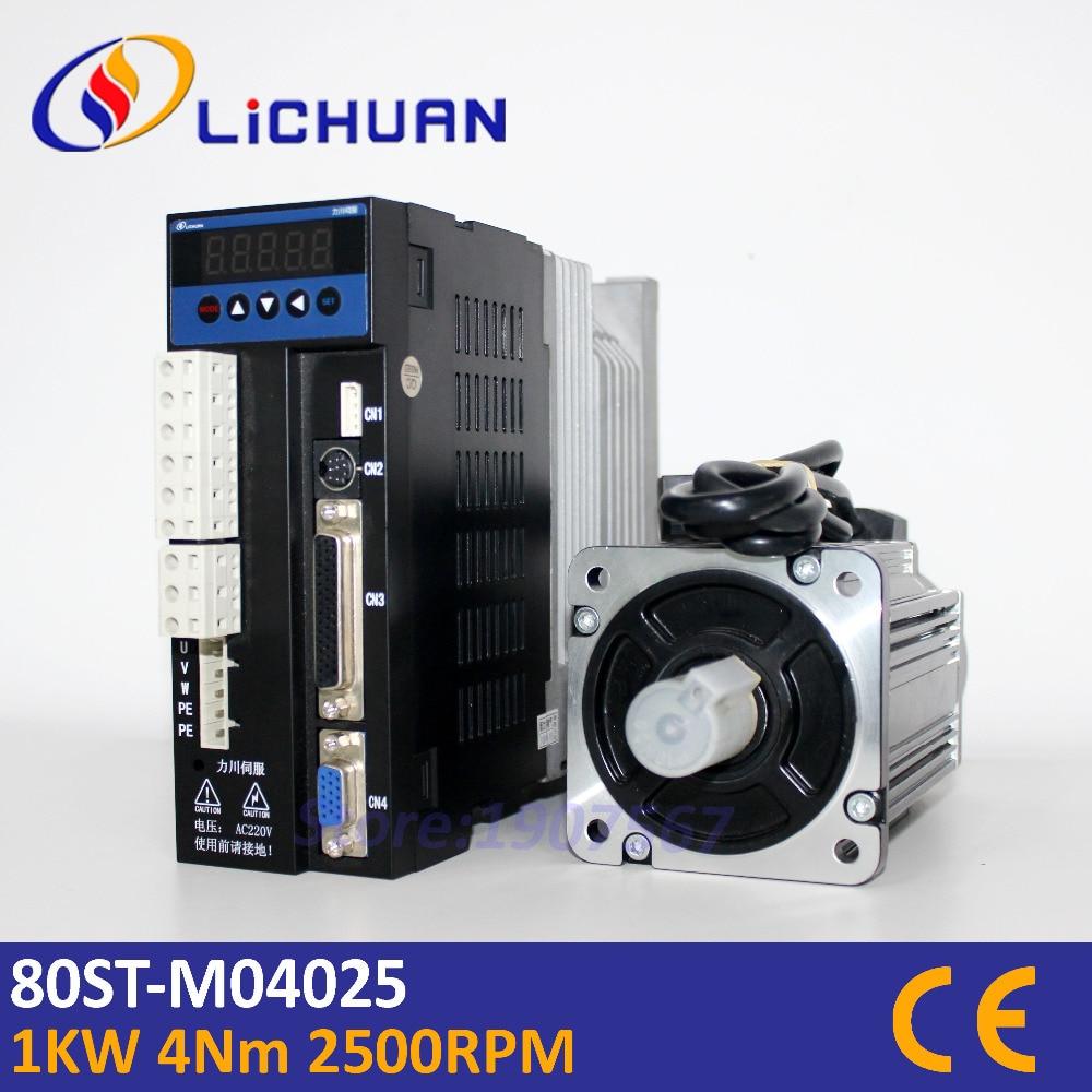 Hot Lichuan 1kw 80mm 4N m 2500rpm servo motor cnc 80ST M04025 matched AC servo driver