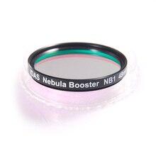 IDAS фильтр Туманность Booster NB1 48 мм
