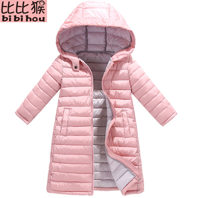 2018 Girls winter coat baby girl winter clothes Children Outerwear Cotton Paddad Kids Clothing fashion Jackets Christmas costume montessori wooden toys montessori color tablets sensorial learning educational toys for toddlers juguetes brinquedos mg1144h