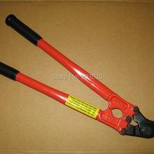 Средней ручкой стальной ОБВЯЗОЧНЫЙ резак для стальной обвязки, резки металла, стальные ножницы
