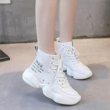 Women Sneakers  New Fashion Women Casual Shoes Trends Ins Female White Flats platform Spring Summer Lace Up Size 35-40 2018 new women flats 3d flower straw fisherman shoes fashion casual female high quality shoes spring summer black white 35 40