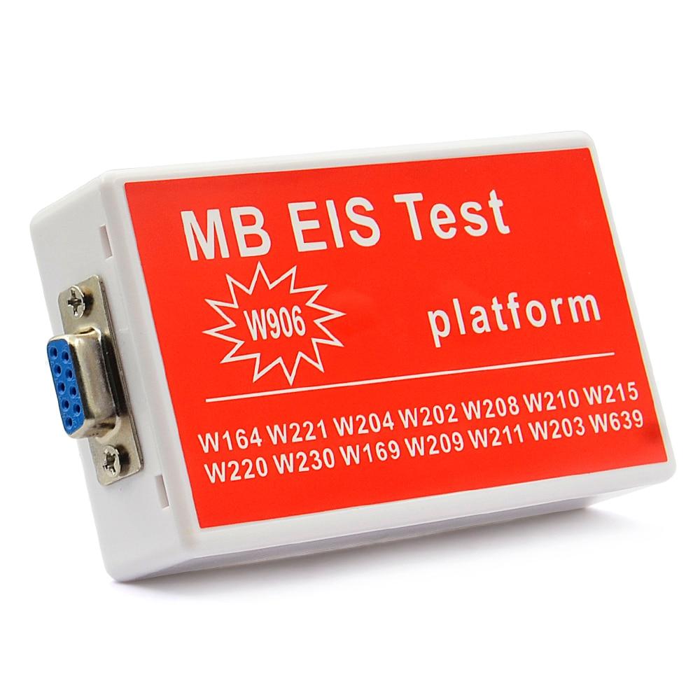 TA02 MB EIS (17)