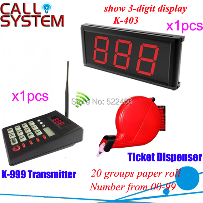K-999 403 K-T 1 1 1 Electronic wireless queue management system.jpg