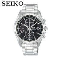 SEIKO Watch Solar Solar Power Alarm Clock Quartz Steel Strap Male Watch SSC005J1