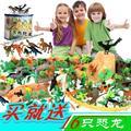 Accesorios conjunto de juguete modelo de dinosaurio Dinosaurio miniatura Kits juego Rancho modelo animal dinosaurio juguetes animales