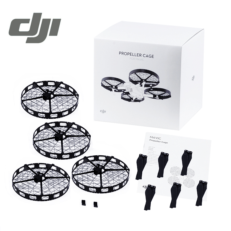DJI Mavic Pro Propeller Guard Cage ( Compatible with 7728 Propellers ) for Mavic Quadcopter Original Accessories Part travel aluminum blue dji mavic pro storage bag case box suitcase for drone battery remote controller accessories