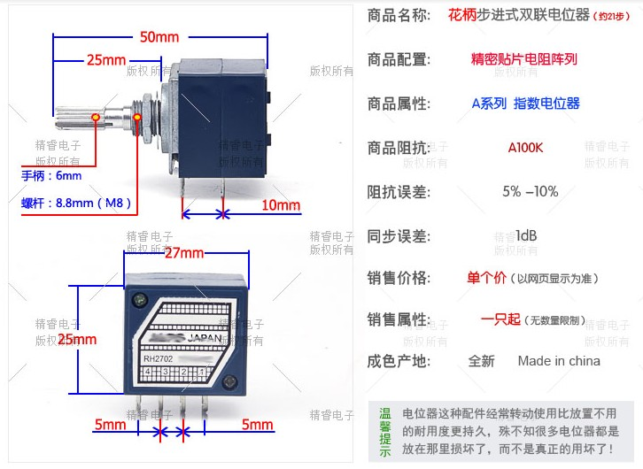 US $9 0 |Metal Shaft Type RK27 Potentiometer POT 8pin Knurled split shaft  6mm diameter 27 type potentiometer 100K A100K-in Potentiometers from